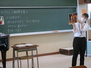 音楽の教育実習生の研究授業 写真も使います
