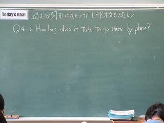 3年3組 英語 過去分詞形の学習