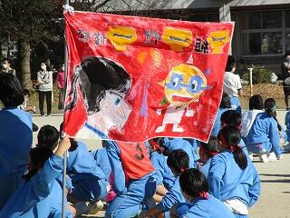 1年1組 学級旗