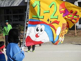 1年2組 学級旗