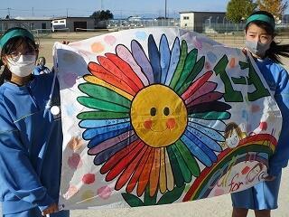 この日のために、学級旗をみんなで作りました