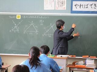 3年2組 数学 相似な図形