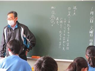 2年1組 国語 漢文
