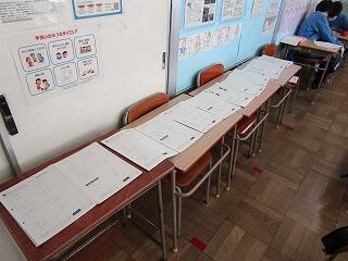 1年2組 数学 問題演習 いくつものプリントが用意されています