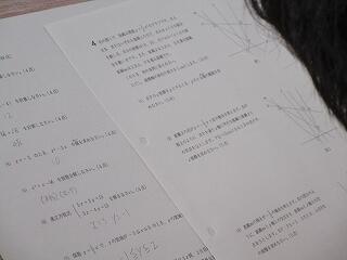 3年3組 数学 総合問題プリント
