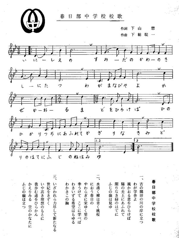 楽譜・歌詞