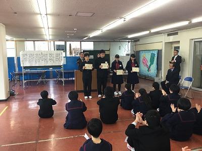 福島県双葉郡富岡町立富岡第一中学校・富岡第二中学校